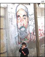 Painting of Sheikh Ahmed Yassin