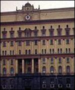 Lubyanka secret police headquarters in Moscow