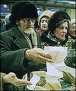 Ration cards in 1991
