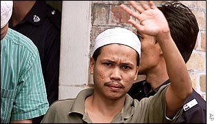 al-Ma'unah cult member