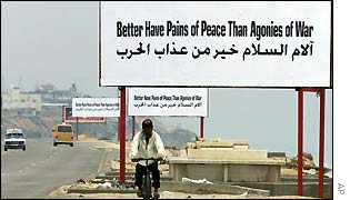 A banner calling for peace - the banners were posted all around Israel, the West Bank and Gaza