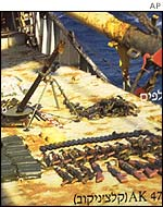 A photo of the confiscated weapons provided by Israel