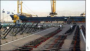 Weapons from the seized cargo ship