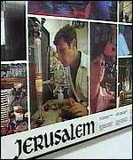 A poster calling on Jews to emigrate to Israel