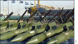 Israel displays rockets seized from the ship