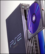Playstation 2 from Sony