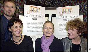 Richard Allan MP, Fiona Shaw, Vanessa Redgrave and Janet Suzman