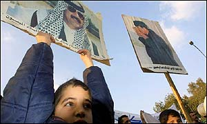 Iraqi children mark the anniversary of the Gulf War