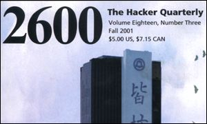 Cover of 2600 magazine, 2600