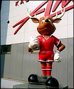 The mascot of the Kashima Antlers