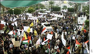 Palestinian rally in Gaza