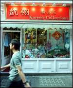 Tak Ping Yeung's gift shop in China Town