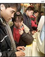 Beijing computer exhibition January 2000
