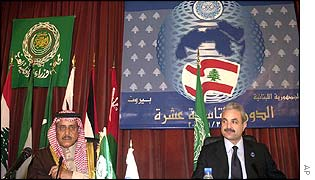 Saudi Interior Minister Prince Nayef, left, with his Lebanese counterpart Elias Murr