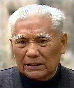 Wu Shi-Gen