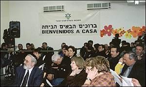 Inmigrantes argentinos
