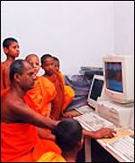 Villagers are introduced to the internet