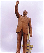 New statue of Lumumba in Kinshasa