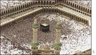 Hajj pilgrims at the Grand Mosque, Mecca