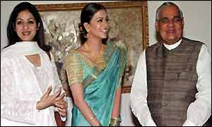 Vajpayee with stars