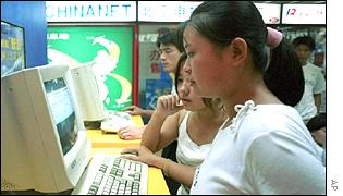 More Chinese women are going online