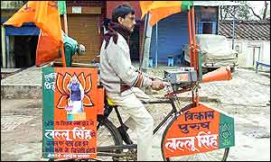 Bike campaigner for BJP