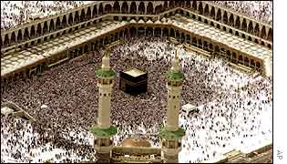 The Holy Mosque in Makkah, Saudi Arabia