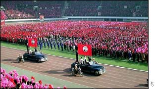 Pyongyang rally for Kim Jong-il's birthday