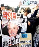 Антиамериканская демонстрация в Сеуле