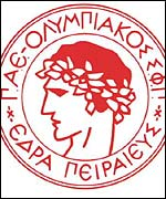Olympiakos Piraeus football club sign