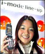 An i-mode handset