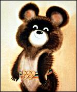 Талисман Олимпиады 1980