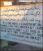 Taleban sign
