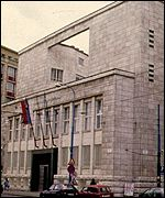Central Bank of Slovakia