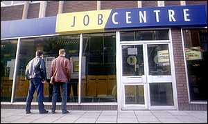 Job centre in Britain