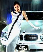 BMW 7-series launch in Seoul
