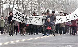 Liaoyang protest, banner says: Strongly demanding the authorities release people
