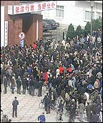 Liaoyang protests