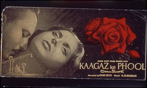 Song booklet from 1959s Kagaz ke Phool (Paper Flowers)