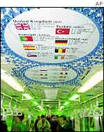 Subway decorated with World Cup information
