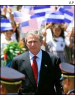 President Bush at San Salvador airport