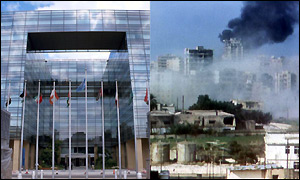 New UN building in Beirut - War torn Beirut in the 1980s