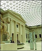 The British Museum regrets selling pieces