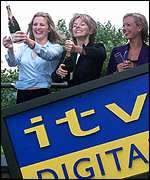 (From left) Gabby Yorath, Mary Nightingale Tracy Shaw at launch of ITV Digital