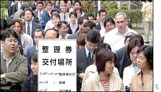 Japanese queuing for admission tickets to the trial