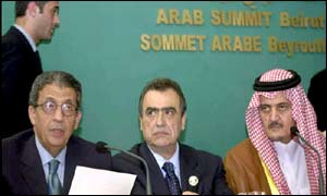 Amr Moussa,  Mahmoud Hammoud and Saud al-Faisal