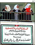 Palestinian schoolgirls at school in Jabalya refugee camp