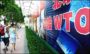 WTO billboard in China