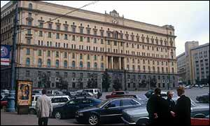 Intelligence headquarters on Lubyanka Square in Moscow