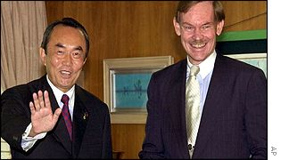 Takeo Hiranuma and Robert Zoellick